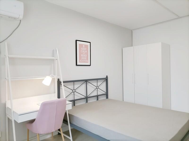 牛街新文化街合租房源卧室图